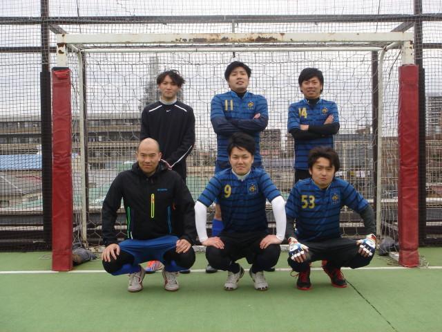 FC Kasugai