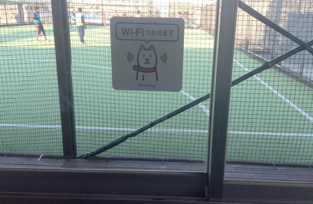 wi-fi-